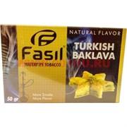 Табак для кальяна Fasil «Turkish Baklava» 50 гр (фасиль турецкая пахлава)
