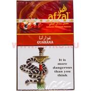 "Табак для кальяна Afzal 50 гр ""Гуарана"" (Guarana афзал оптом)"