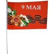 Флаг 9 мая с Орденом и цветами 30х45 см (M16-1-13) 12 шт/бл