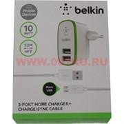 """Универсальное зарядное устройство """"Belkin"""" для Самсунг (Samsung) цвет белый (1,2 м длина)"""