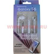 Наушники для Samsung Galaxy S 6 цвет белый