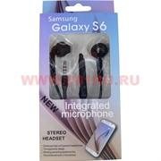 Наушники для Samsung Galaxy S 6 цвет черный