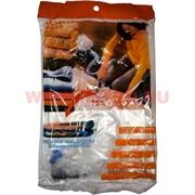 Пакет для вакуумной упаковки, 50х60 см