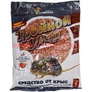 Средство от крыс Тройной удар с мумицифирующим эффектом 150 гр
