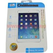 Стекло для Самсунг Гэлекси Таб (Samsung Galaxy Tab) S 28/ T 715