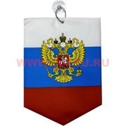"""Вымпел на присоске """"Россия"""", цена за 12 шт"""