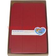 Чехол для iPad mini диагональ 8.4 цвет красный