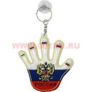 """Подвеска в машину на присоске """"рука флаг России"""" малая, цена за 12 шт"""