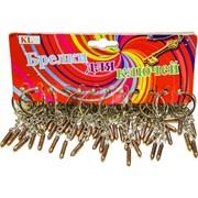 Брелок (KL-37A) пуля металлическая малая, цена за 120 шт (3000 шт/кор)