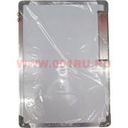 Доска для магнитов и рисования 2 стороны 46х60 см (30 шт/кор)