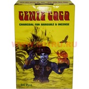 Уголь для кальяна Genie Coco Mya 84 шт 1 кг кокосовый