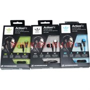 Наушники Sennheiser Adidas Action Fit
