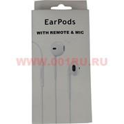 Наушники Ear Pods с микрофоном и управлением