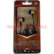 """Наушники """"Wood Bass"""""""