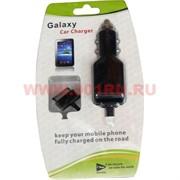 """Зарядка в автомобиль """"Galaxy Car Charger"""" для Самсунг (Samsung)"""