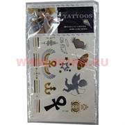 Татуировки CT-163 цена за 12 листов