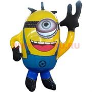 Надувная игрушка «Миньон» 42 см