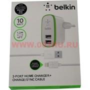 """Универсальное зарядное устройство """"Belkin"""" цвет белый без кабеля"""