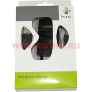 Зарядное устройство для HTC