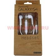 "Наушники ""Samsung Galaxy S 4"" цвет белый"