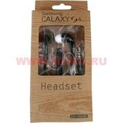 """Наушники """"Samsung Galaxy S 4"""" цвет черный"""