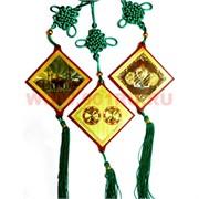Мусульманский амулет (квадрат золотой) цена за 12 штук
