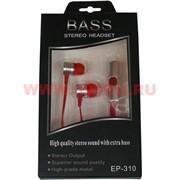 Наушники Bass EP-310 цвета в ассортименте