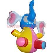 Надувная игрушка «Слоник малый» 45 см