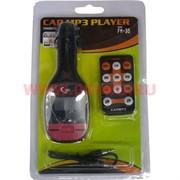 """Плеер для автомобиля """"Car MP3 Player """" цвет черный"""