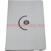 Чехол для iPad 10 дюймов цвет белый