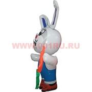 "Надувашка ""Зайчик с морковкой"" 32 см"