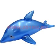 Надувная игрушка «Дельфин» 54 см