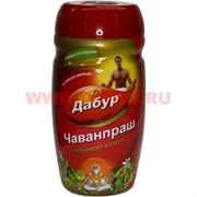 Чаванпраш Дабур «Иммунитет и сила» 500 г