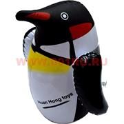 Надувная игрушка «Пингвин неваляшка» 25 см