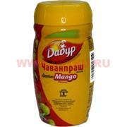 Чаванпраш Дабур «Quantum Mango» 500 г