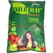 Хна для волос «Nupur» 140 г с травами