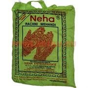 Хна для рук Neha Rachni Mehandi пакет 500 гр