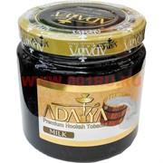 """Табак для кальяна Adalya 1 кг """"Milk"""" (молоко) Турция"""