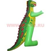 Надувная игрушка «Динозавр» 48 см