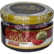 "Табак для кальяна Adalya 250 гр ""Watermelon"" (арбуз) Турция"