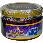 "Табак для кальяна Adalya 250 гр ""Blueberry"" (черника) Турция"