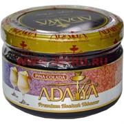 "Табак для кальяна Adalya 250 гр ""Pina Colada"" (пина колада) Турция"