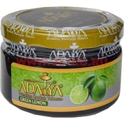 "Табак для кальяна Adalya 250 гр ""Green Lemon"" (лайм) Турция"