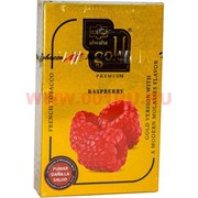 "Табак для кальяна Al-Waha Gold 50 гр ""Raspberry"" (малина альваха голд)"