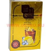 """Табак для кальяна Al-Waha Gold 50 гр """"Ice Tea&Lemon"""" (чай с лимоном и льдом альваха голд)"""