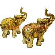 Слоны из полистоуна 13 см, цена за пару