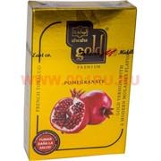 "Табак для кальяна Al-Waha Gold 50 гр ""Pomegranate"" (гранат альваха голд)"