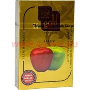 "Табак для кальяна Al-Waha Gold 50 гр ""2 Apples"" (альваха голд 2 яблока)"