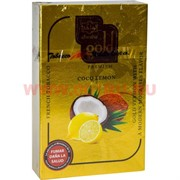 "Табак для кальяна Al-Waha Gold 50 гр ""Coco Lemon"" (альваха голд кокос с лимоном)"