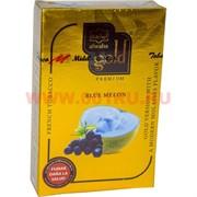 "Табак для кальяна Al-Waha Gold 50 гр ""Blue Melon"" (альваха голд дыня черника)"